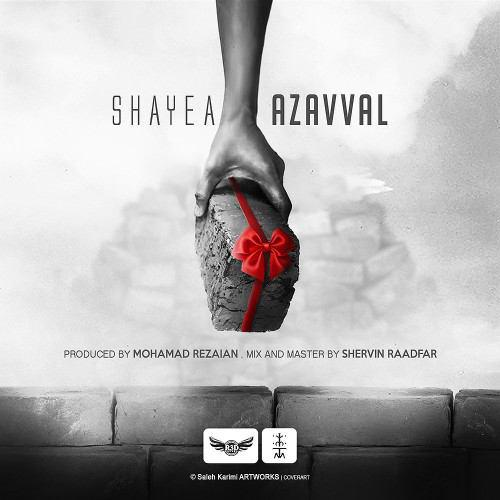Shayea - Az Avval