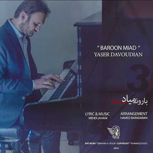 Yaser Davoudian - Baroon Miad