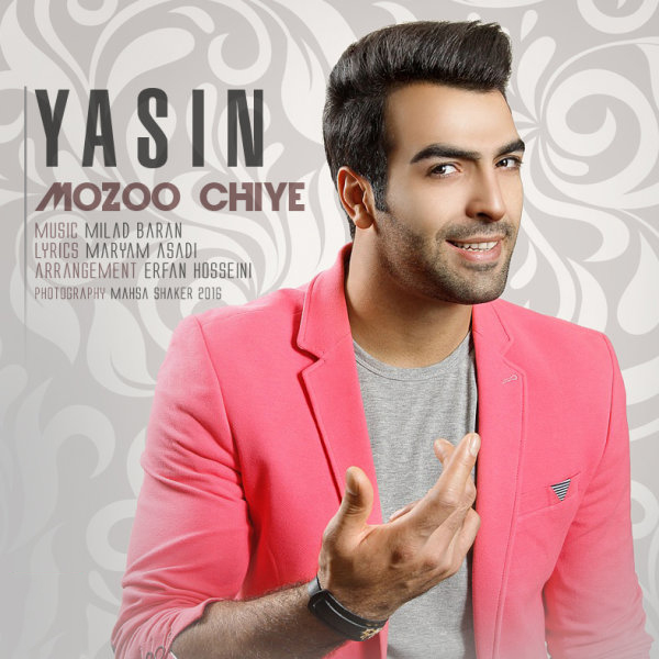 Yasin - Mozoo Chiye