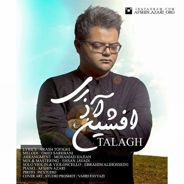 Afshin Azari - Talagh