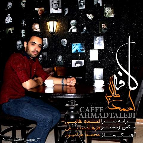 Ahmad Talebi - Caffe