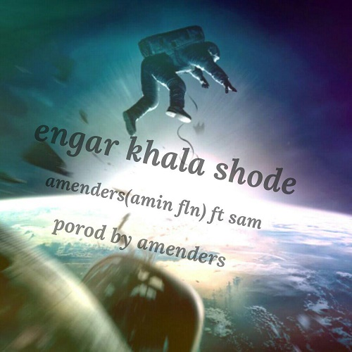 Amenders (amin fln) Ft Sam - Engar Khala shode