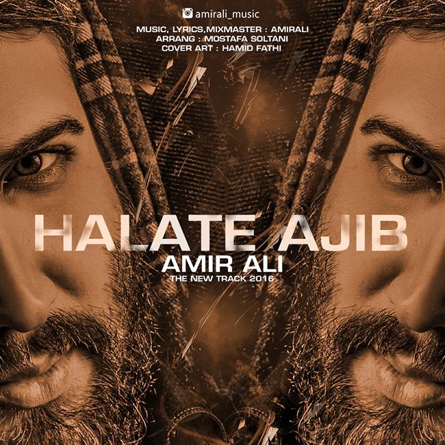 Amir Ali - Halate Ajib