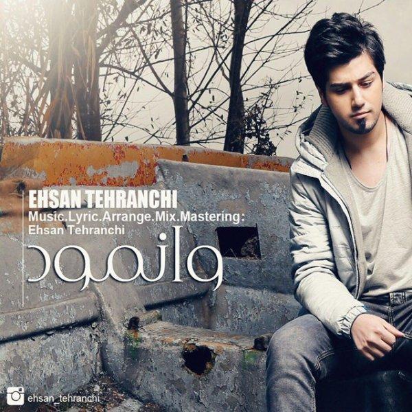 Ehsan Tehranchi - Vanemood