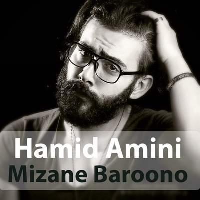 Hamid Amini - Mizane Baroono