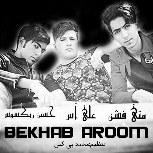 Hosein Rexoz & Ali AS & Meti Fashen - Bekhab Arom