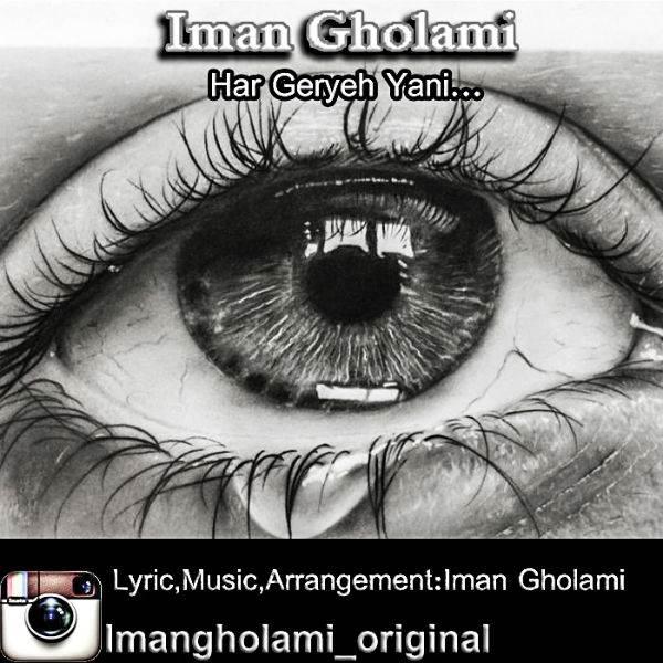 Iman Gholami - Har Geryeh Yani
