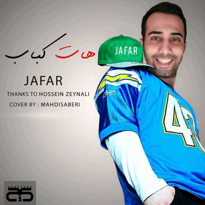 Jafar - Hot Kabab