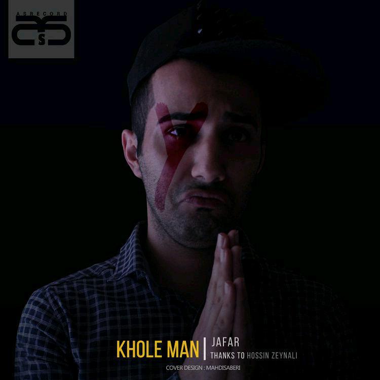 Jafar - Khole Man