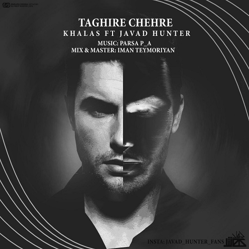 Khalas Ft Javad Hunter - Taghire Chehre