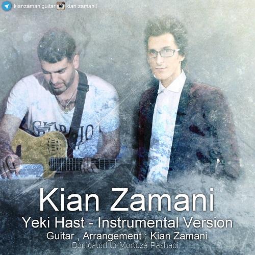 Kian Zamani - Yeki Hast (Instrumental)