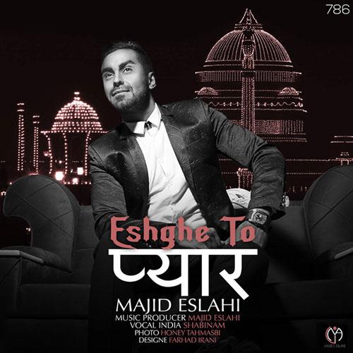 Majid Eslahi - Eshghe To