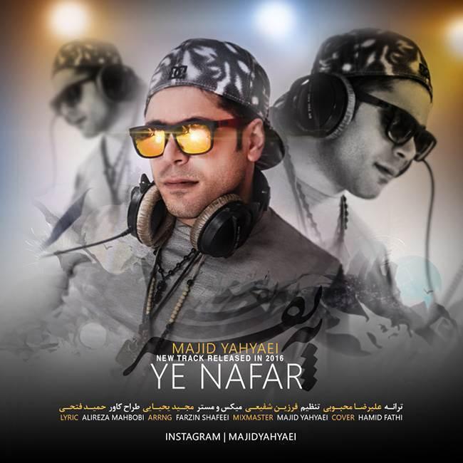 Majid Yahyaei - Ye Nafar