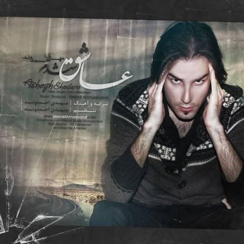 Mehdi Ahmadvand Called Ashegh Shodam