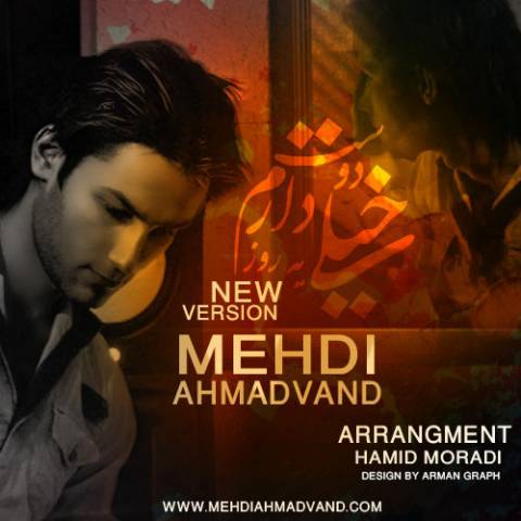 Mehdi Ahmadvand Called Kheili Doost Daram Ye Rooz