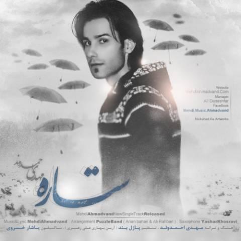 Mehdi Ahmadvand Called Setareh