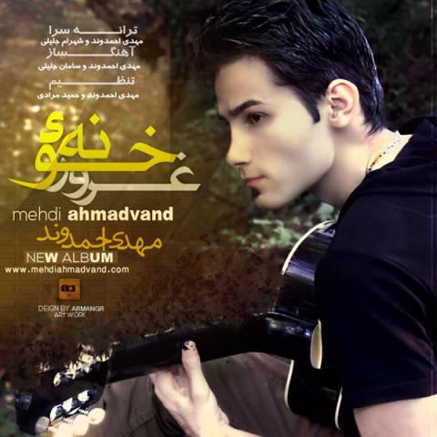 Mehdi Ahmadvand - Hubris House