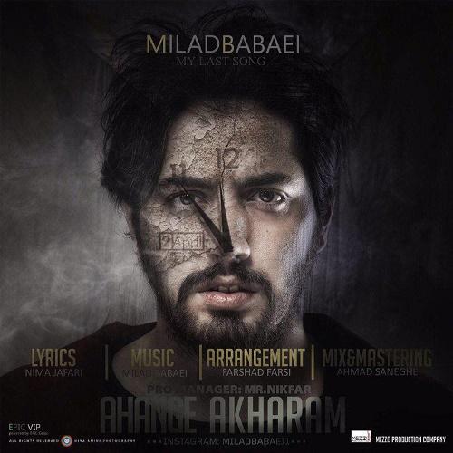 Milad Babaei - Ahange Akharam