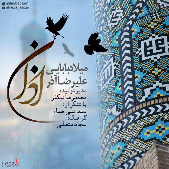 Milad Babaei Ft Alireza Azar - Azan