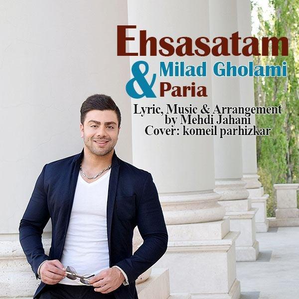 Milad Gholami - Ehsasatam