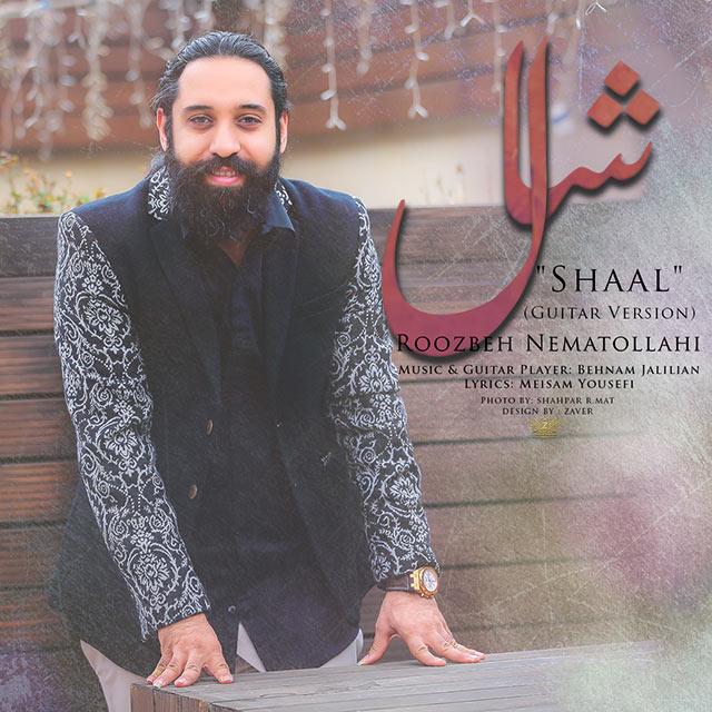 Roozbeh Nematollahi - Shaal