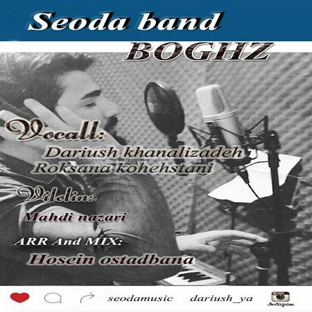 Seoda Band - BOghz