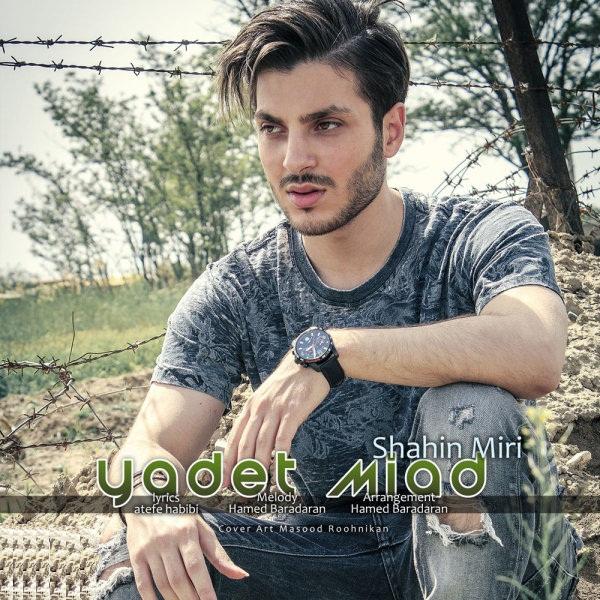 Shahin Miri - Yadet Miad