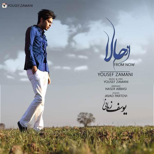 Yousef Zamani - Az Hala
