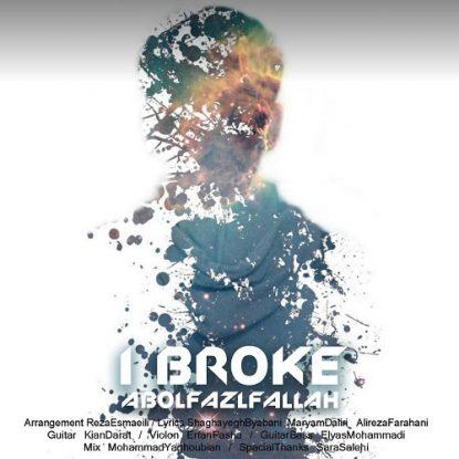 Abolfazl Fallah - Shekastam