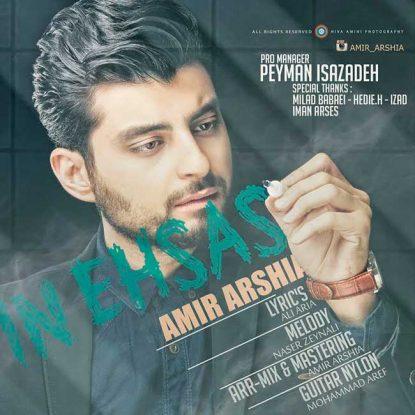 Amir Arshia - In Ehsas