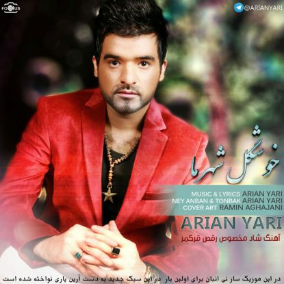Arian Yari - Khoshgele Shahre Ma