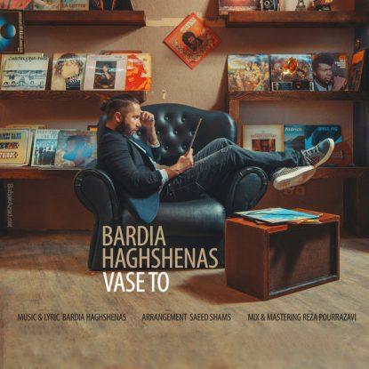 Bardia Haghshenas - Vase To