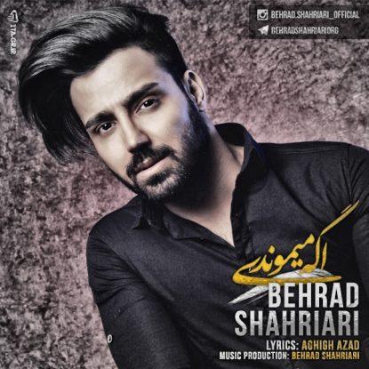 Behrad Shahriari - Age Mimondi