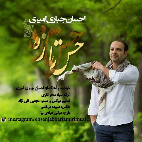 Ehsan Jabbari Amiri - Hesse Taze