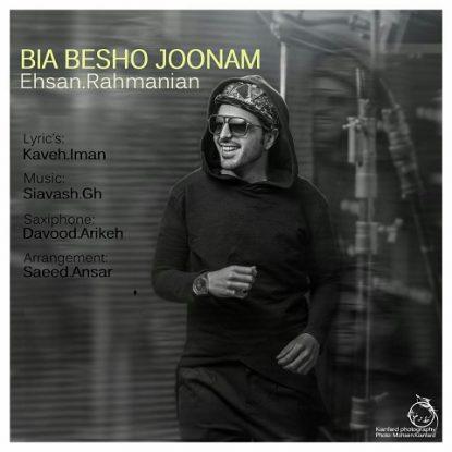 Ehsan Rahmanian - Bia Besho Joonam