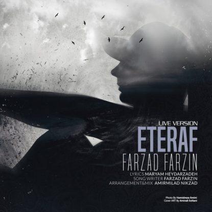 Farzad Farzin - Eteraf (Live)