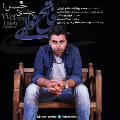 Fateh Nooraee - Cheshaye Khis