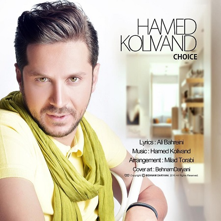 Hamed Kolivand - Entekhab
