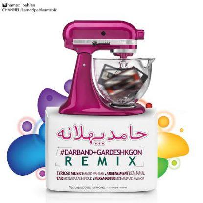 Hamed Pahlan - Darband Va Gardeshe Khoon (Remix)