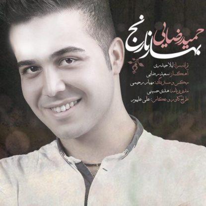 Hamid Rezaei - Sari