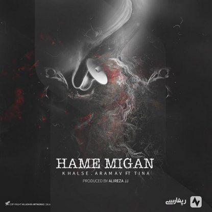 Khalse - Hame Migan