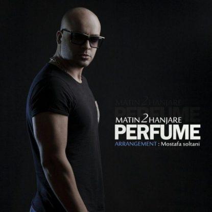 Matin 2 Hanjare - Perfume