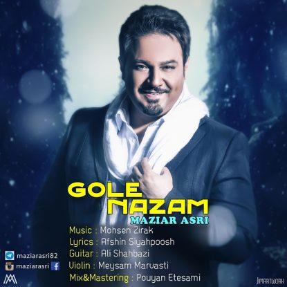 Maziar Asri - Gole Nazam