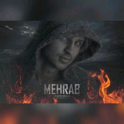 Mehrab - Marge Mehrab 2 (Ft Iman No Love & Reza Gardeshi)