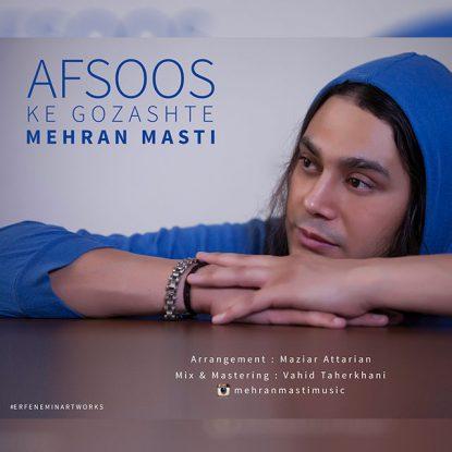 Mehran Masti - Afsoos Ke Gozashte
