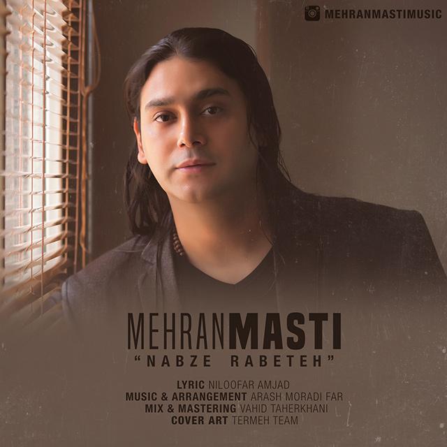 Mehran Masti - Nabze Rabeteh
