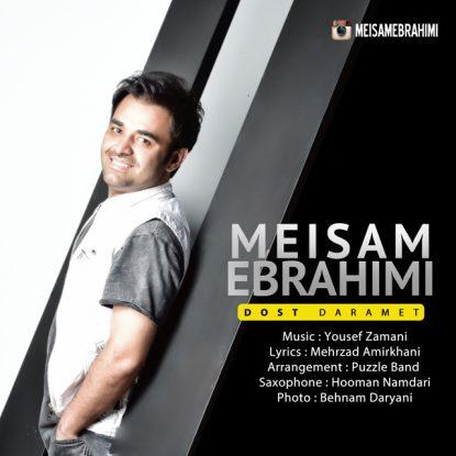Meisam Ebrahimi - Doost Daramet