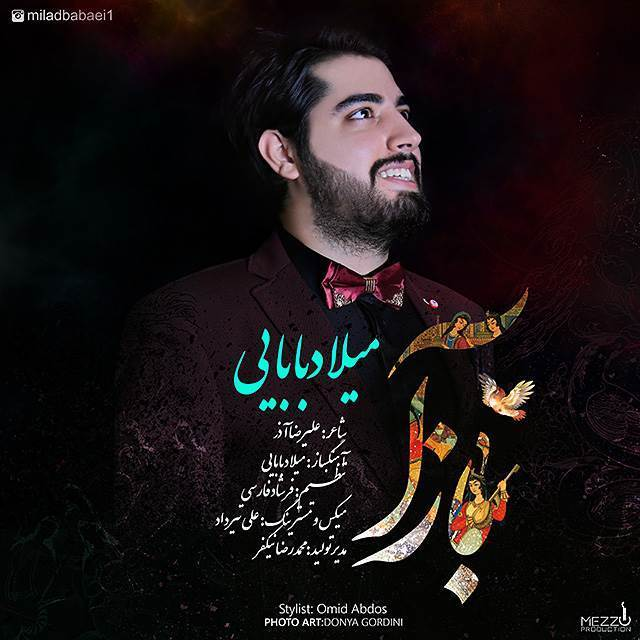 Milad Babaei - Baz A