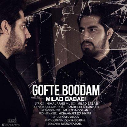 Milad Babaei - Gofte Bodam