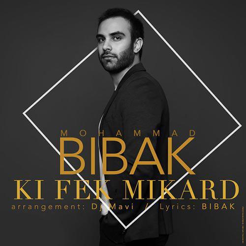 Mohammad Bibak - Ki Fek Mikard